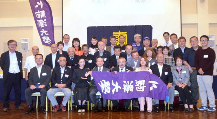 第12回茨城県支部総会